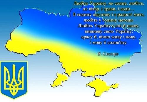 Привітання із Днем Незалежності України від компанії Седна-Агро