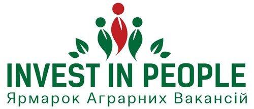 Ярмарка Аграрних Вакансій Invest in People 2014