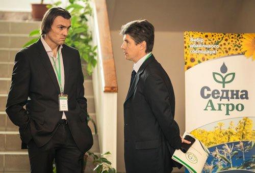 Всеукраїнська конференція дилерів засобів захисту рослин